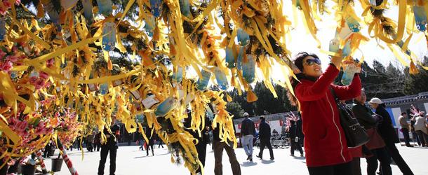 Festa di Qingming – Shanghai